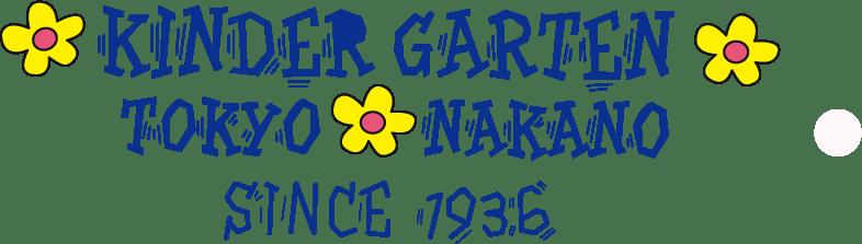 KINDER GARTEN TOKYO NAKANO SINCE 1936
